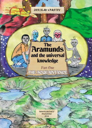 The Aramunds and the Universal Knowledge